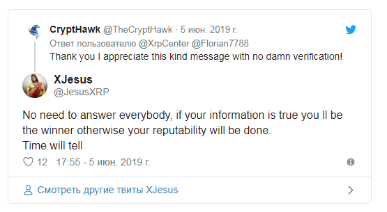 crypthawk2-png.1411